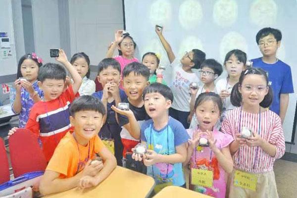 为了孩子的未来-中韩子女教育协会