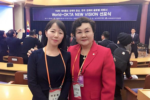 中国律师在韩国