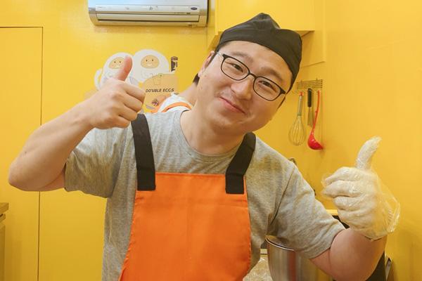 首尔羊汤店