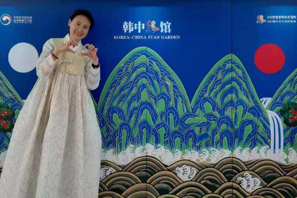 扬州世界园艺博览会