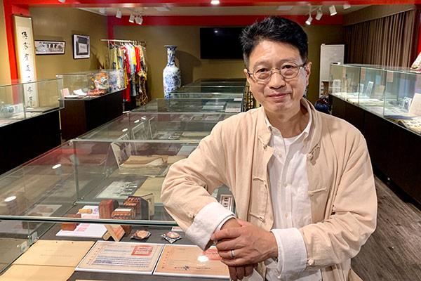 韩华历史博物馆