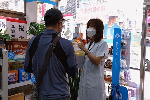 来自中国的药剂师