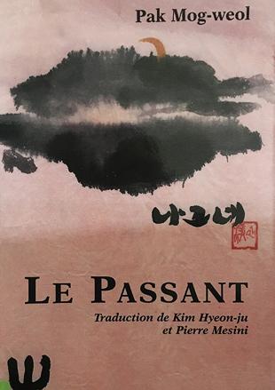 La poésie (3) – Pak Mog-weol (3)