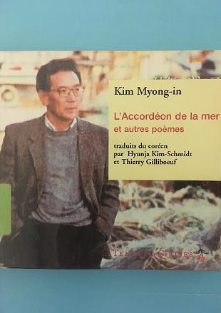 La poésie (5) – Kim Myong-in (4)