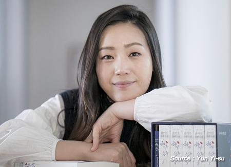 Yun Yi-su, Writer of Web Novel 'Moonlight Drawn by Clouds'
