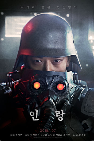 Kim Jee-woon disciple de Che Guevara