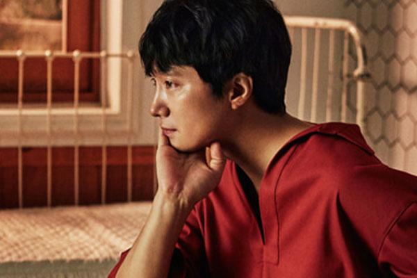 Park Hae-il : de la bonne cause à « l'heritage film »