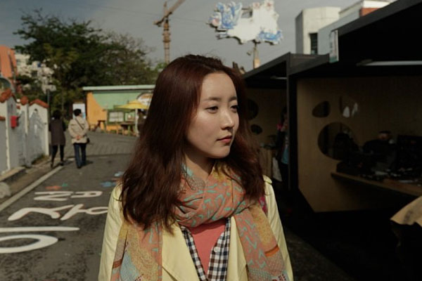 «Хороший день для прогулки» (걷기 좋은 날/A Fine Day to Walk, 2018)