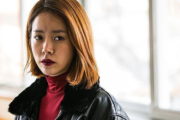 Miss Baek à la rescousse