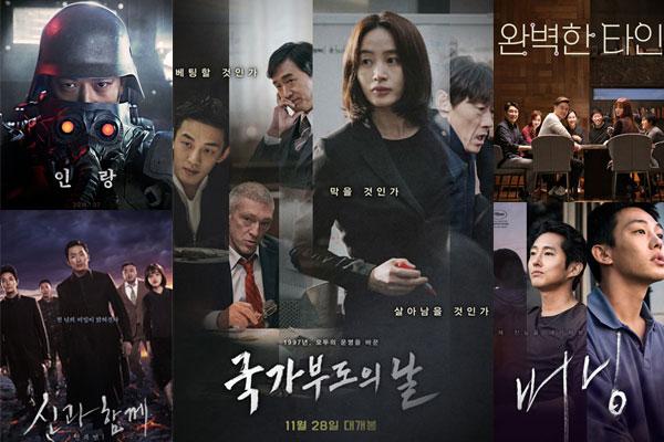 2018 : cinéma en Corée du Sud et blockbusters Made in USA