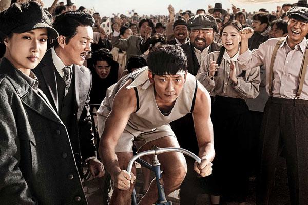 Король велоспорта Ом Бок Тон (자전차왕 엄복동, 2019)