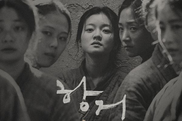A Resistance : Yu Gwan-sun, martyre pour l'indépendance