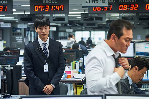 Ryu Jun-yeol : star montante