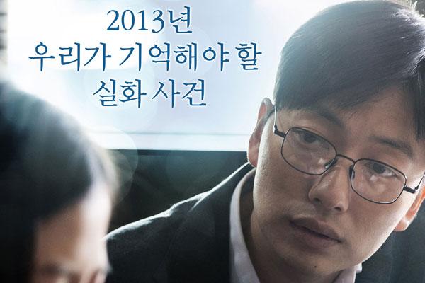 Маленький подсудимый (어린 의뢰인 / My First Client, 2019)