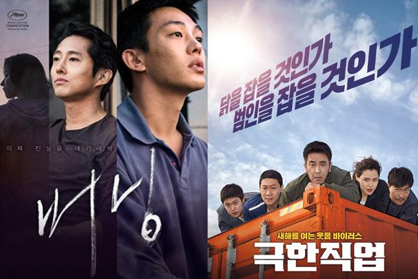 Début 2019 d'exception pour le cinéma sud-coréen