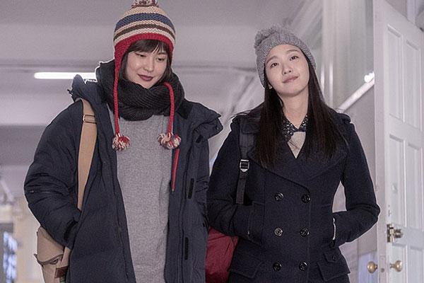 El álbum musical de Yoo Yeol