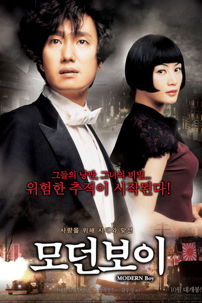 Jung Ji-woo : dur de commencer par un Happy End