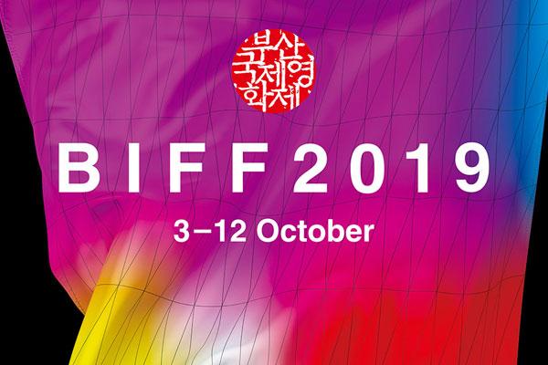Le BIFF 2019