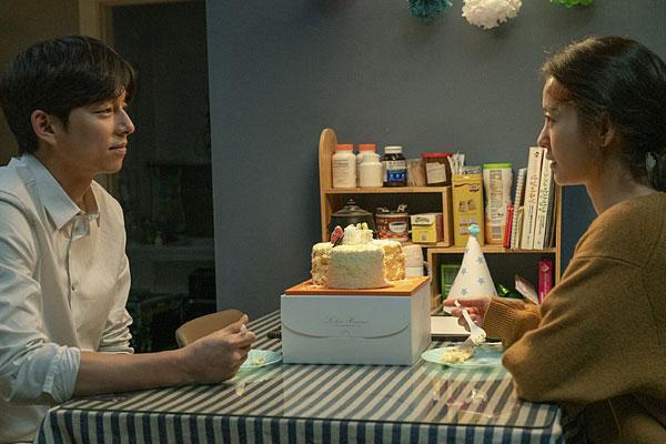 Ким Чжи Ён 1982 года рождения (82년생 김지영 / KIM JI-YOUNG, BORN 1982, 2019)