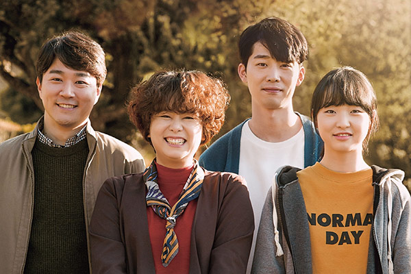 «Семейное дело» (니나 내나 / Family Affair, 2019)
