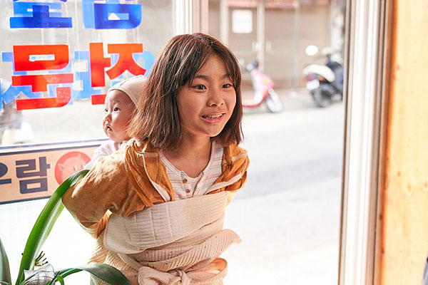 Маленькая принцесса (A Little Princess / 감쪽같은 그녀, 2019)