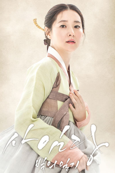 Lee Young-ae : de Dae Jang Geum à Sympathy for Lady Vengeance