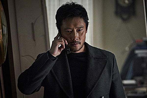 Пэктусан (백두산 / ASHFALL, 2019)