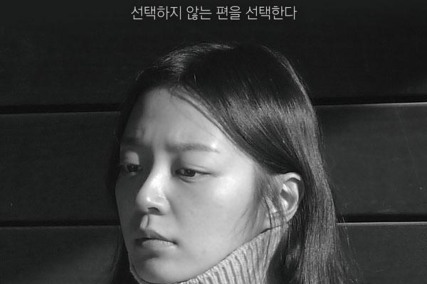 Страна Сон Хе (성혜의 나라/ The Land of Seonghyu, 2020)