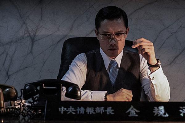 The Man Standing Next : tuer le dictateur