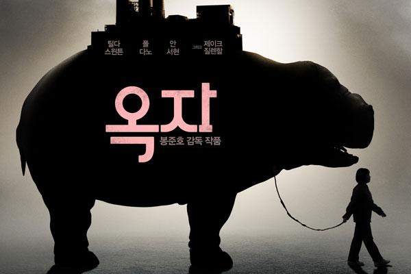 Okja, cochon d'or des Oscars