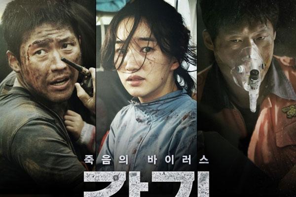 Covid-19 : « The Flu » et les films catastrophes sud-coréens