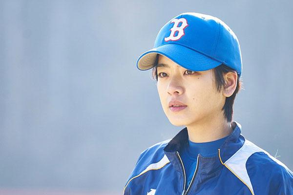 Бейсболистка (야구소녀)