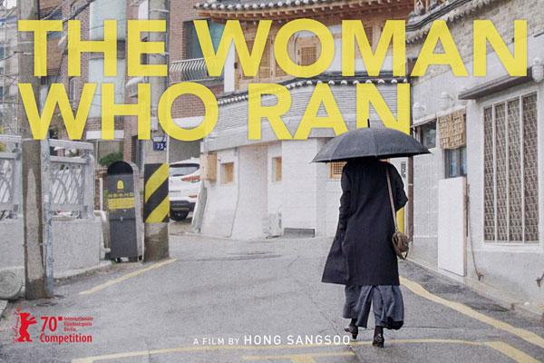 La mujer que escapó