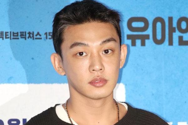 Yoo Ah-in : de la pub aux zombies
