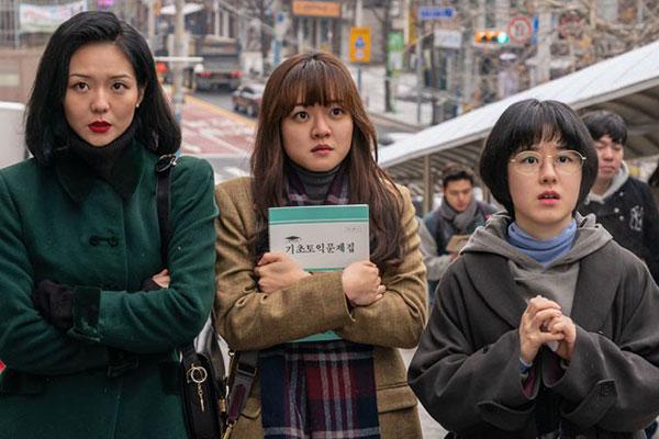 Samjin Company English Class : #Metoo à la coréenne