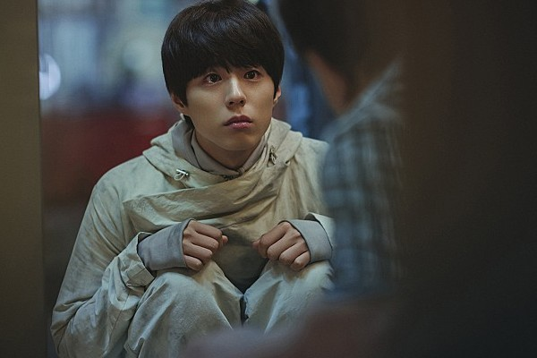 Со Бок (서복)