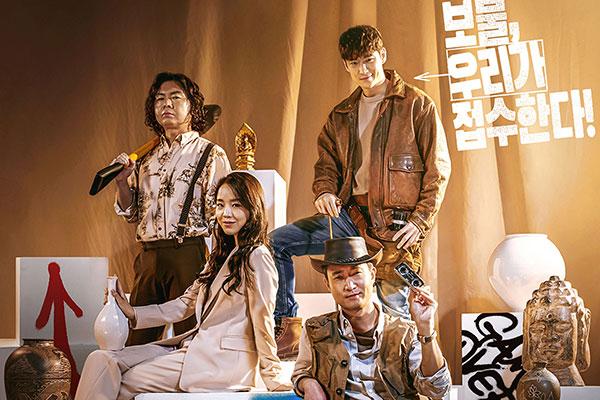 Collectors : Indiana Jones en Corée