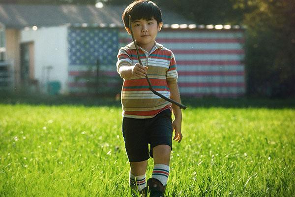 Minari : rêve américain