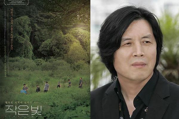 'Luz pequeña' & Lee Chang Dong