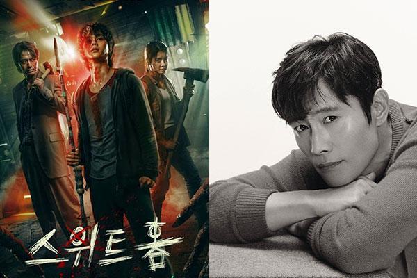 'Sweet Home' & Lee Byung Hun