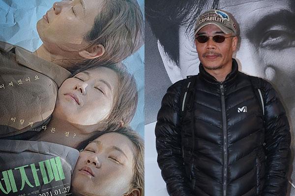'Tres hermanas' & Lee Myung Se