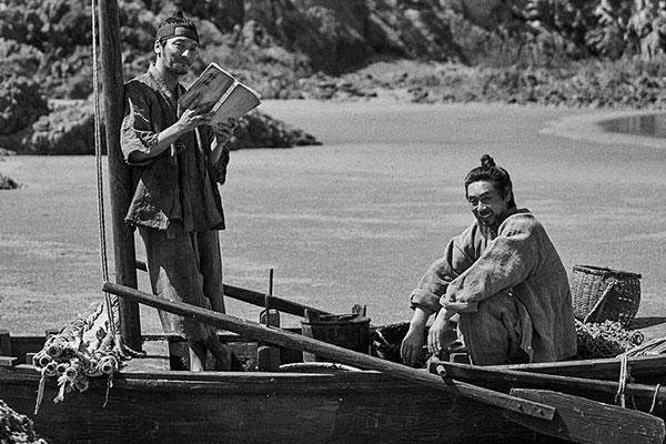The Book of Fish : leçon d'histoire