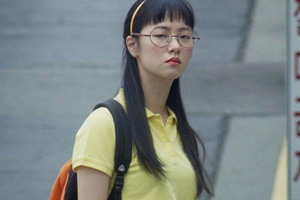 Jeon Yeo-been au paradis