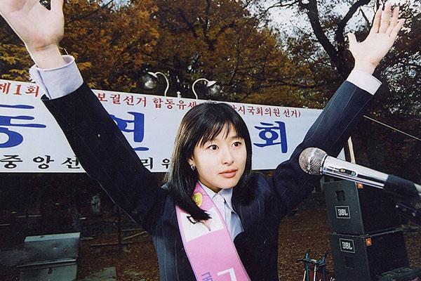 Ye Ji-won : star glamour