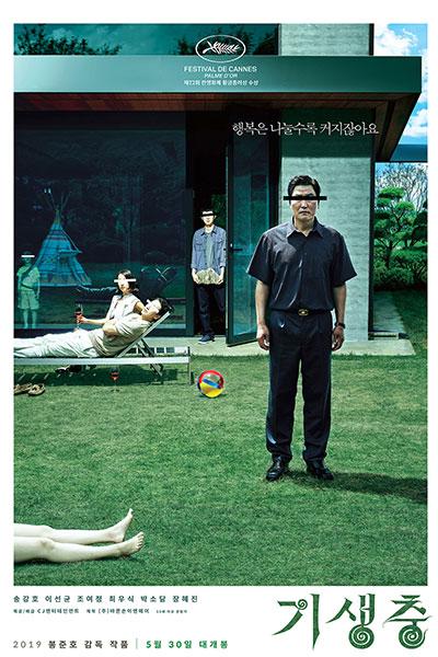 'Noche en el paraíso' & Bong Joon Ho