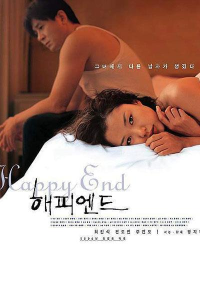'Niños felices' & Choi Min Sik