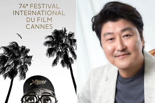 Le cinéma sud-coréen à Cannes 2021