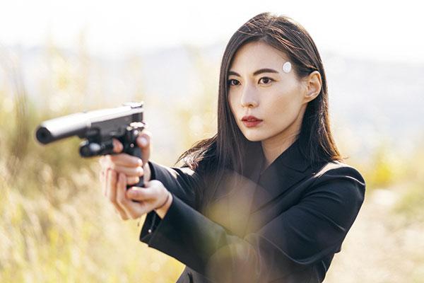 Bucheon Fantastic Film Festival 2021