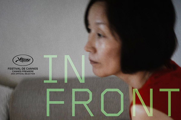 In Front of Your Face : nouveau Hong Sang-soo ?