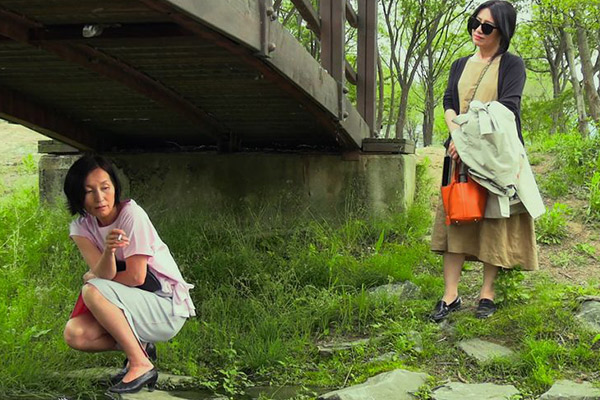 In Front of Your Face : nouvel Hong Sang-soo ?